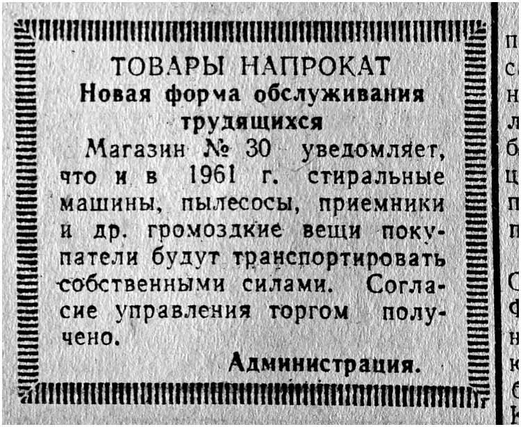 kp-1961-01