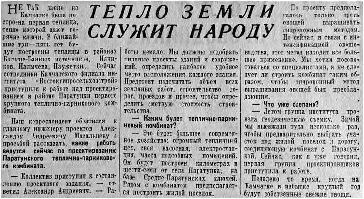 kp-1964-04