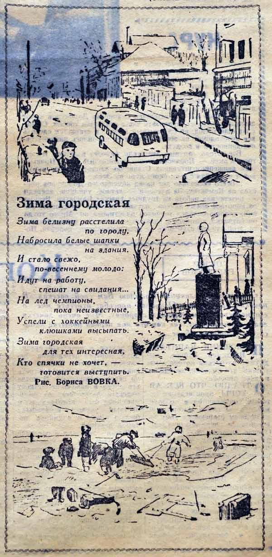 kk-1958-02