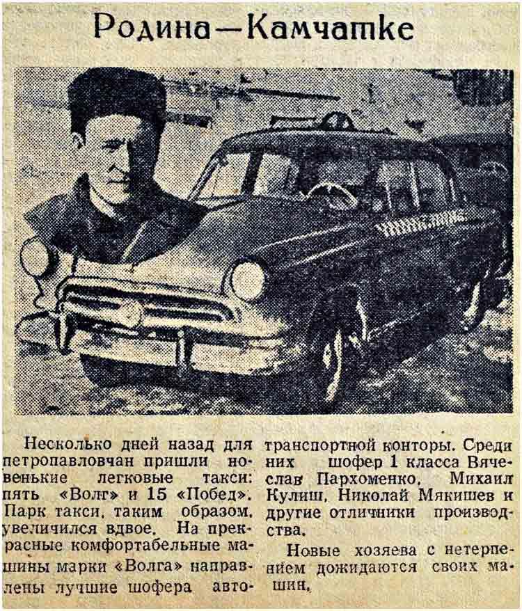 kk-1958-09
