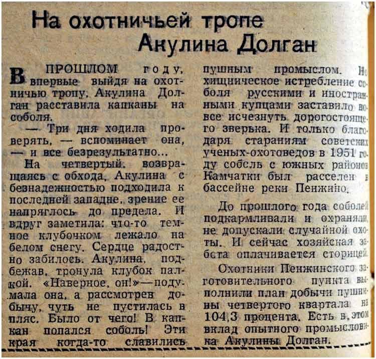 kk-1958-11