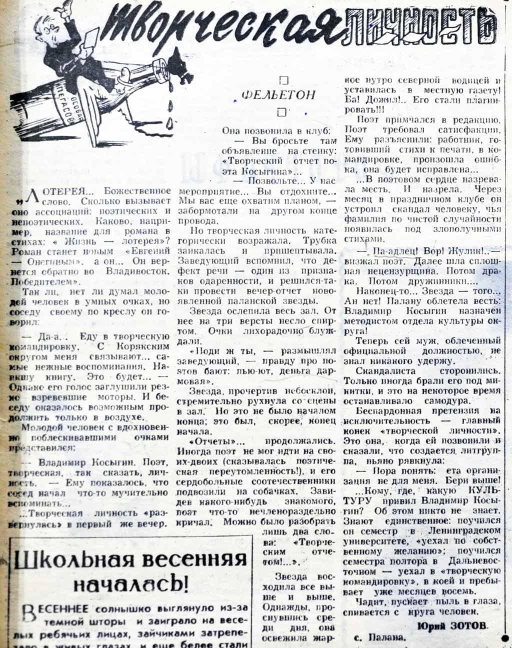 kk-1961-01