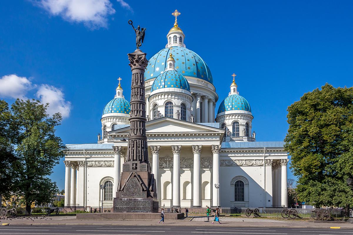 соборы санкт петербурга названия с фото телефоном рисованию