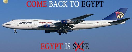 BacktoEgypt_region_image