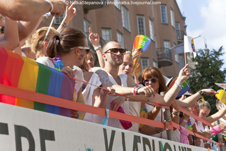 The Pride Stockholm