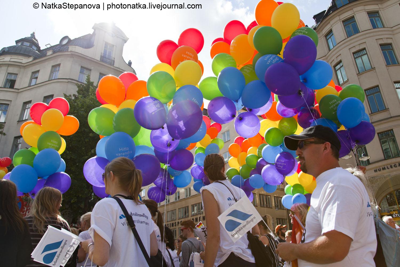 The Stockholm Pride 2012