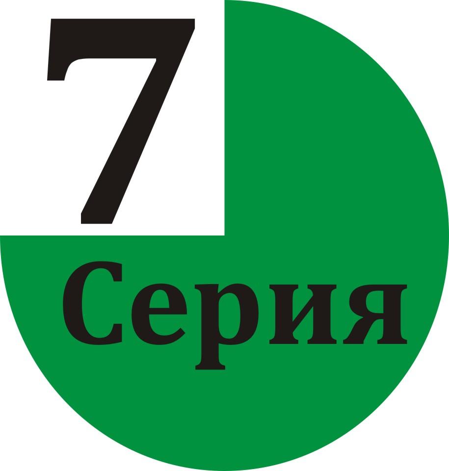 7z.jpg
