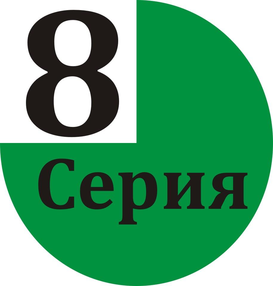 8z.jpg