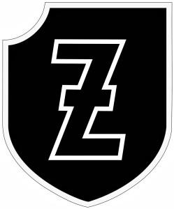 SS-Polizei-Panzergrenadier-Division symbol marking logo emblem.jpg