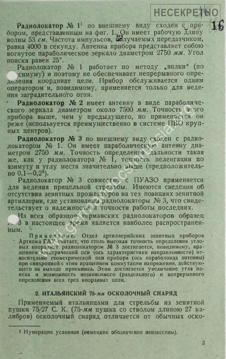 16-3_cr.jpg
