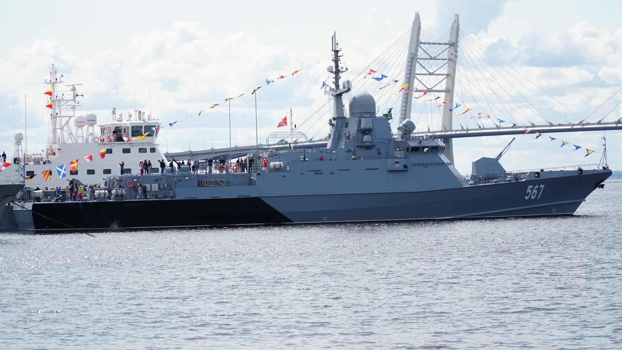 Малый ракетный корабль проекта 22800 Мытищи - бывший Ураган