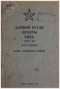 БУП-38.png