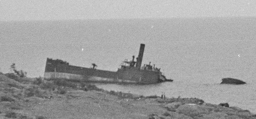 Ship Photo 5