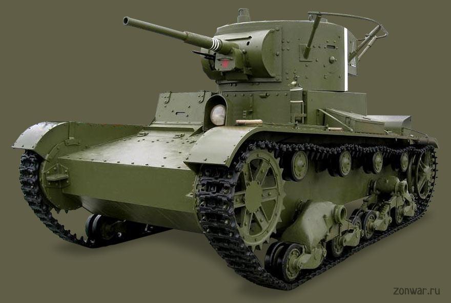 T-26 Rad Photo