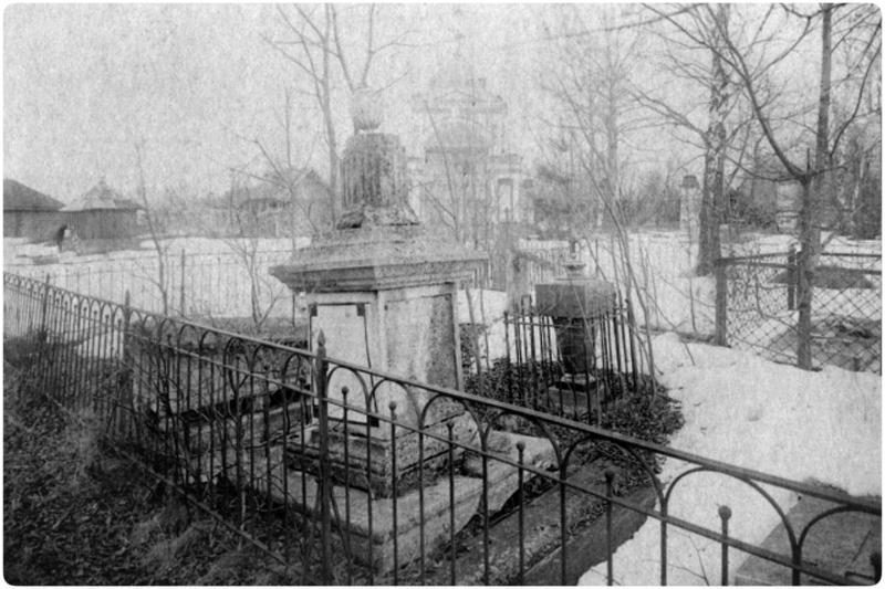 1912 глебова