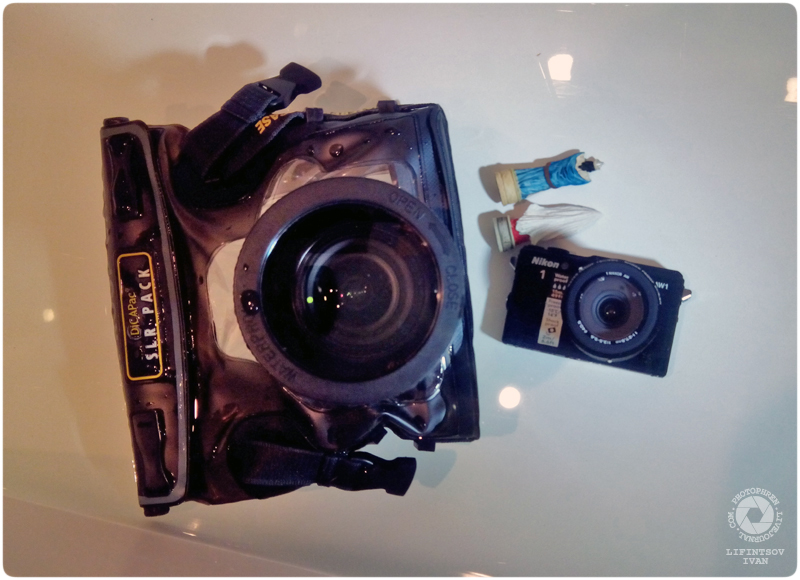 Nikon 1 AW1 vs Diapac