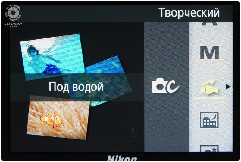Nikon 1 AW1 M