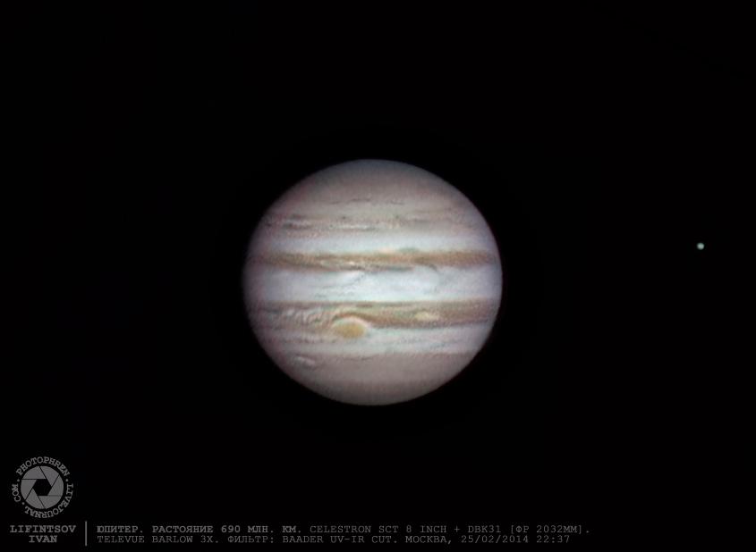 Юпитер_3
