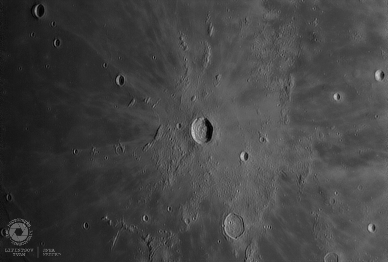 Кратер Кеплер