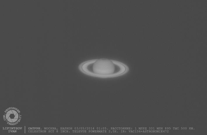 Сатурн-03_05_2014-2.5x