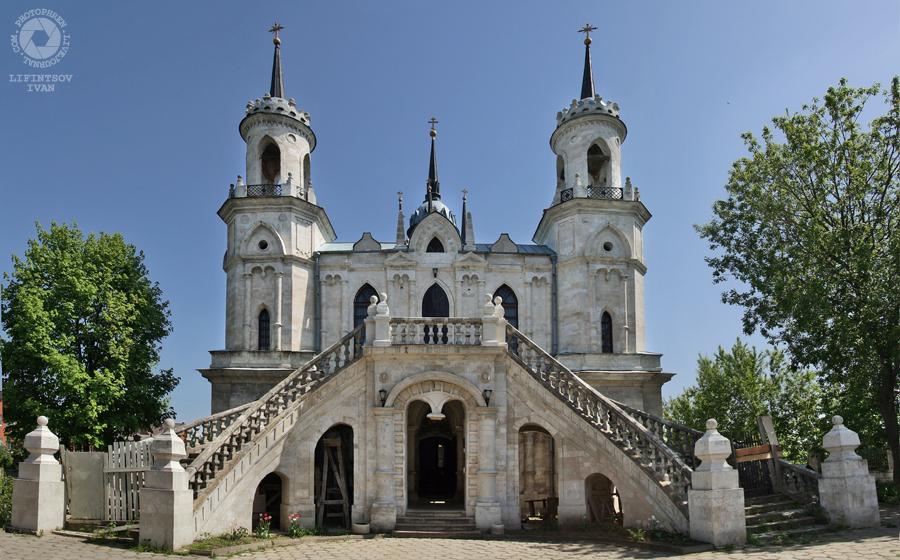 Владимирская Церковь Быково 5