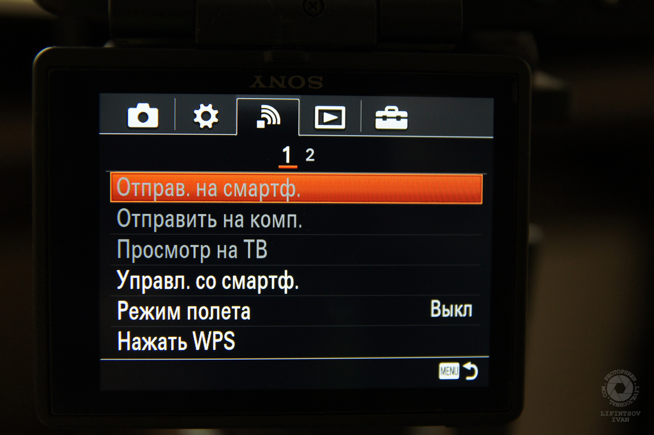 SLT-a77_2 _menu_3
