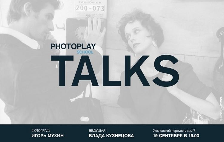 talks_moukhin_750