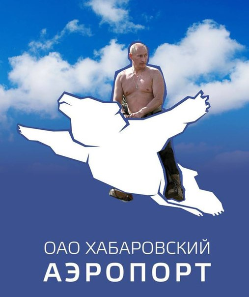 логотип-Хабаровск-аэропорт-песочница-1608197