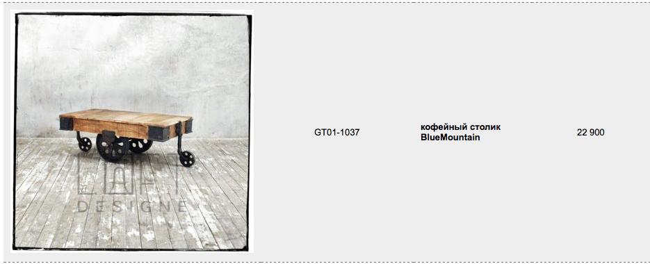 Снимок экрана 2014-05-24 в 15.52.22