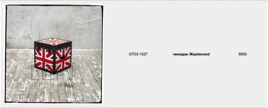 Снимок экрана 2014-05-24 в 15.53.16