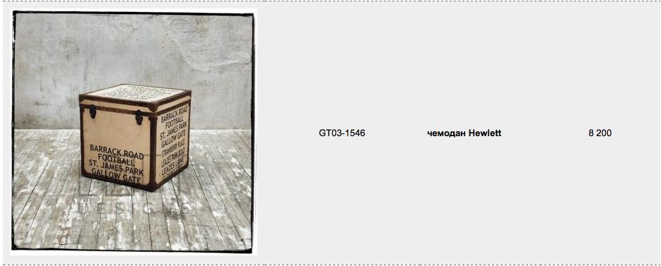 Снимок экрана 2014-05-24 в 15.53.33