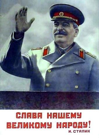 Россия «беременна» Сталиным
