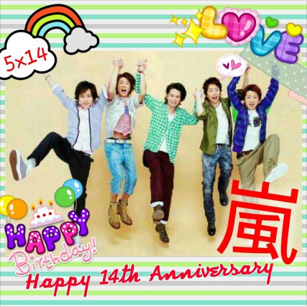 arashi 14th anniversary