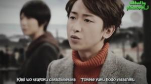 Arashi - Bittersweet (subbed ver) by pichan09@LJ.mp4_000105600