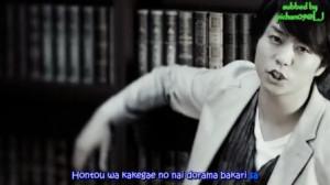 Arashi - Daremo Shiranai (subbed ver) by pichan09@LJ.avi_000052018