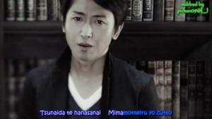 Arashi - Daremo Shiranai (subbed ver) by pichan09@LJ.avi_000064397