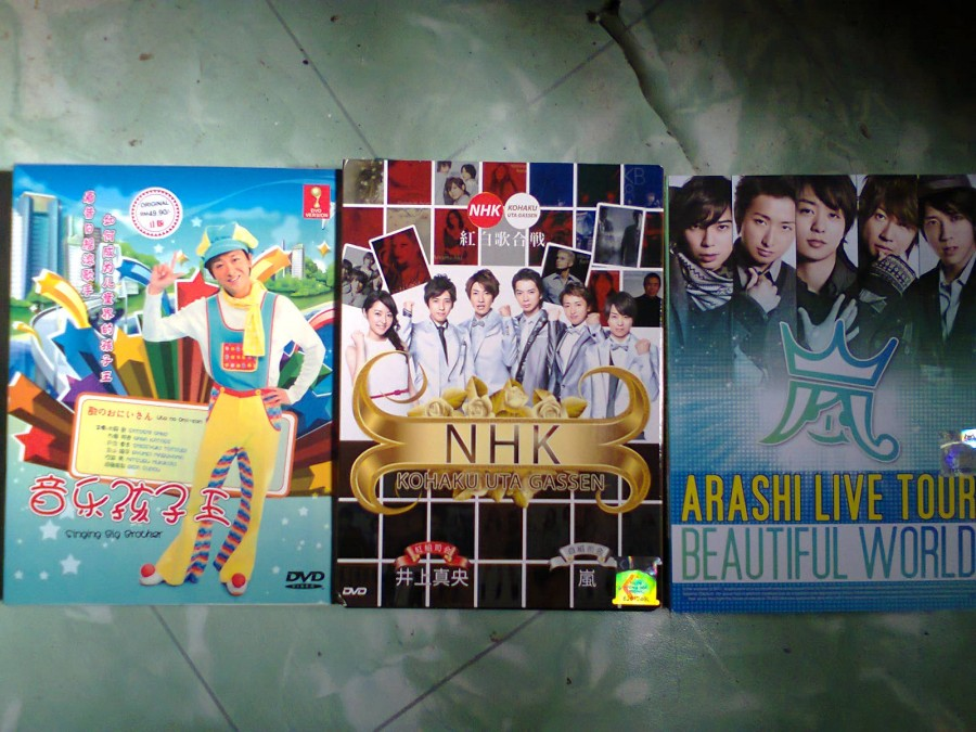 My CD & DVD collections