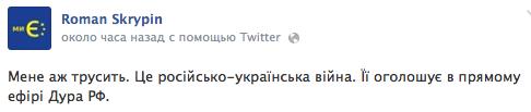 Roman Skrypin 2014-03-01 20-36-51 2014-03-01 20-36-54