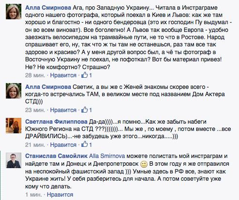 Facebook 2014-05-12 12-10-45 2014-05-12 12-10-50