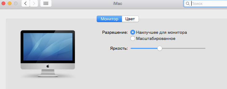 iMac 2015-01-20 08-39-25