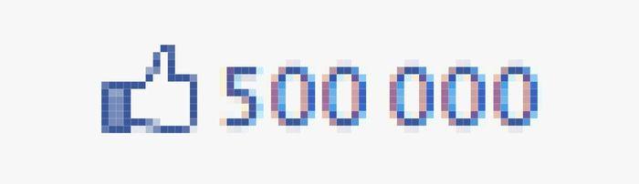 500 000 лайков
