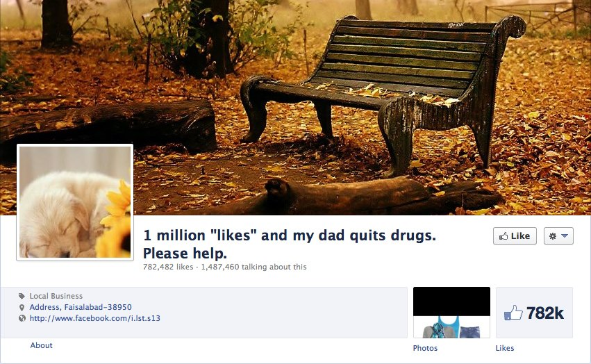 миллион лайков1