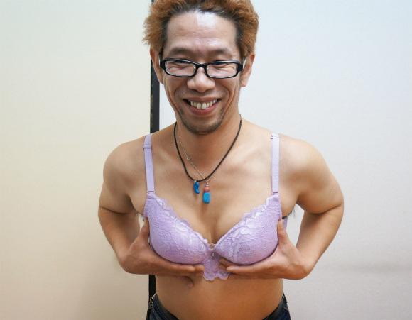 Видео мужчин с женской грудью 3