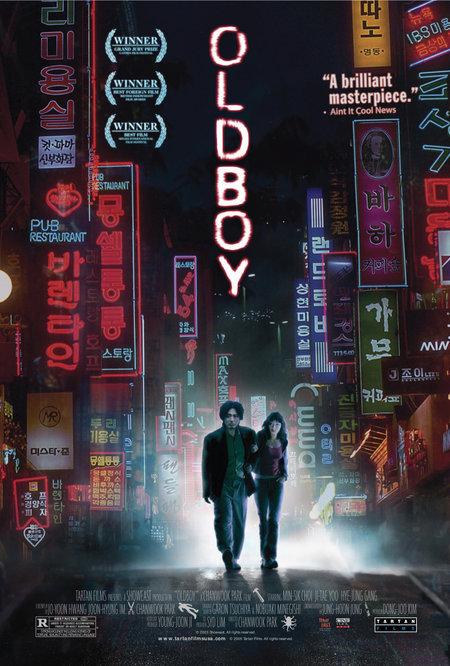 Мнение по поводу фильма Олдбой Южная Корея