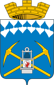 Coat_of_Arms_of_Belovo_(Kemerovo_oblast)