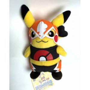 PokemonCenterCosPlayPikachuMaskedPlushToyFront-500x500