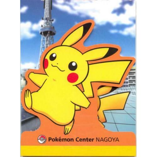 PokemonCenterNagoyaPikachuMemoPad-500x500