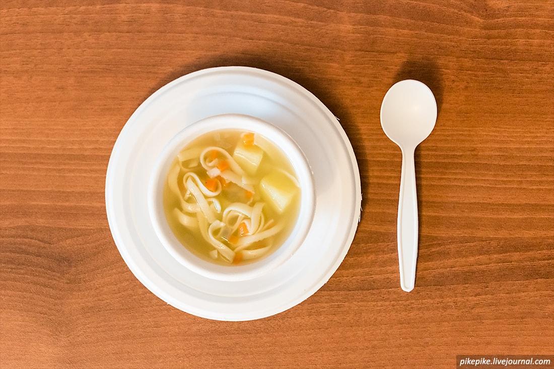 Суп в одноразововой посуде