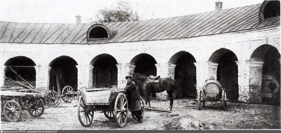 Бывший конный двор XVIII-XIX вв
