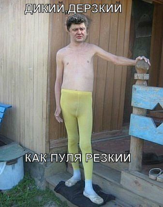 апор